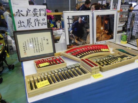 三木金物まつり「展示即売会」 「伝統工芸士」の鑿(のみ) 1セット100万円以上も