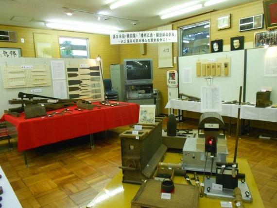金物資料館・特別展示「播州みき・鍛冶師の歩み」 展示全体