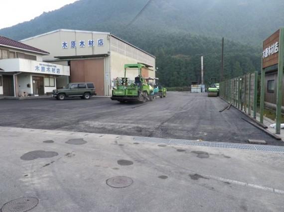 本店・製材所、土場の舗装工事(H24.11)