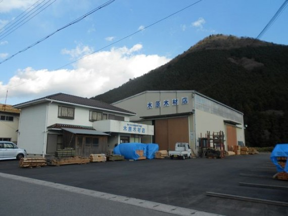 林業の2.5次産業化 新春の弊社(H25.1.1