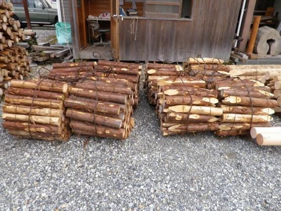 杉・桧杭 (木なり 土留め用等に使用)