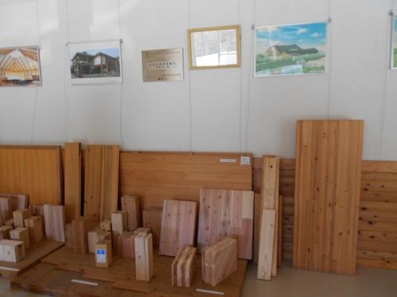 久万広域森林組合 父野川事業所の主要製品群