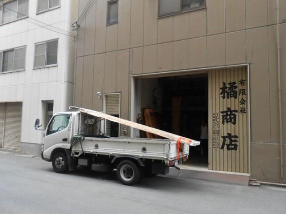 大阪・橘商店 (栗材・栗名栗の独自の路線で販路拡大中)