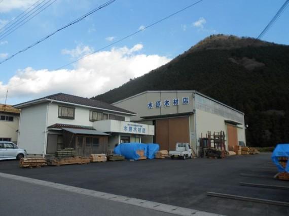 「民間の間伐材加工センター」 『木原木材店・北はりま小径木加工センター)』