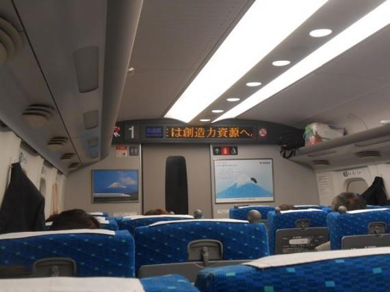 大手アルミ会社の「新幹線内電光掲示板・広告」 『創造力資源へ』が気になりました