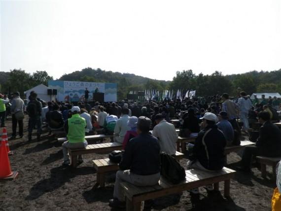 「ひょうご森のまつり2013」開会式の様子 (遠景)
