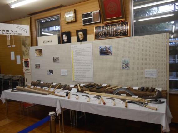 育林用の「山行き道具」も展示