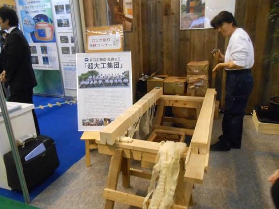 展示会会場内であった「大工職人の技」の実演