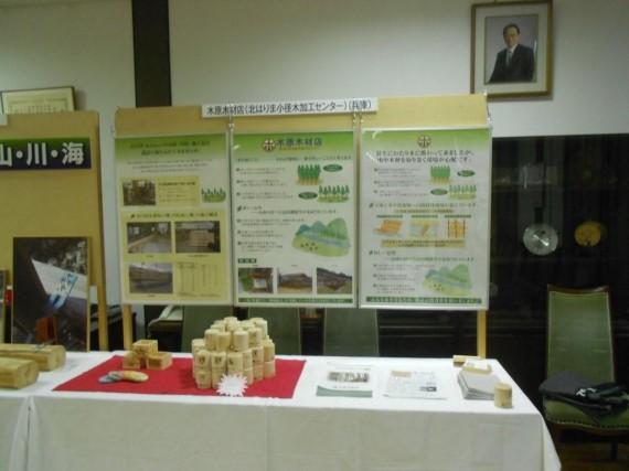 H23年8月 「土木学会・木材利用研究発表会」でのパネル展示の様子