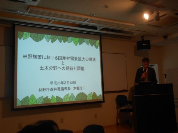 「林野施策における国産材需要拡大の現状と土木分野への期待と課題」の説明