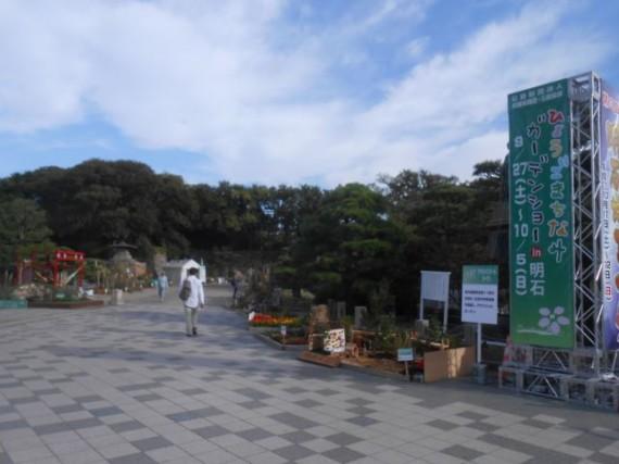 「ひょうごまちなみガーデンショー in 明石」で「木育ひろば」を開催