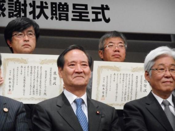 記念撮影時のアップ写真 (兄が緊張した顔をしています) (中央は農林水産大臣)