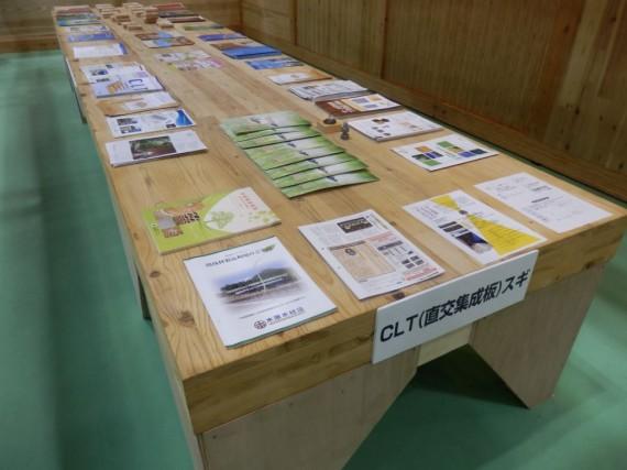 「CLT」製のテーブルの上に弊社のパンフレットがおいてありました