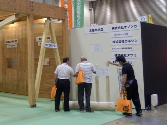 「ジャパン建材フェア」に「京都・北山丸太の円柱加工材」を参考出展しました