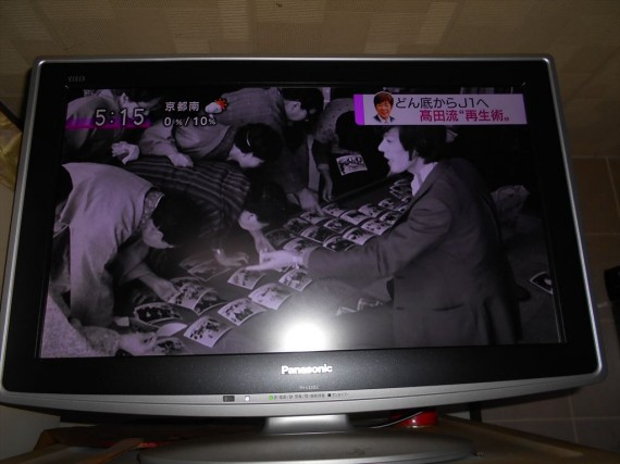 『私の履歴書』でも紹介された「温泉旅館での写真販売」の様子 (NHKテレビから)