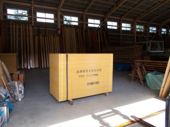 平成29年度 初入荷の『兵庫県産・桧・型枠用合板』
