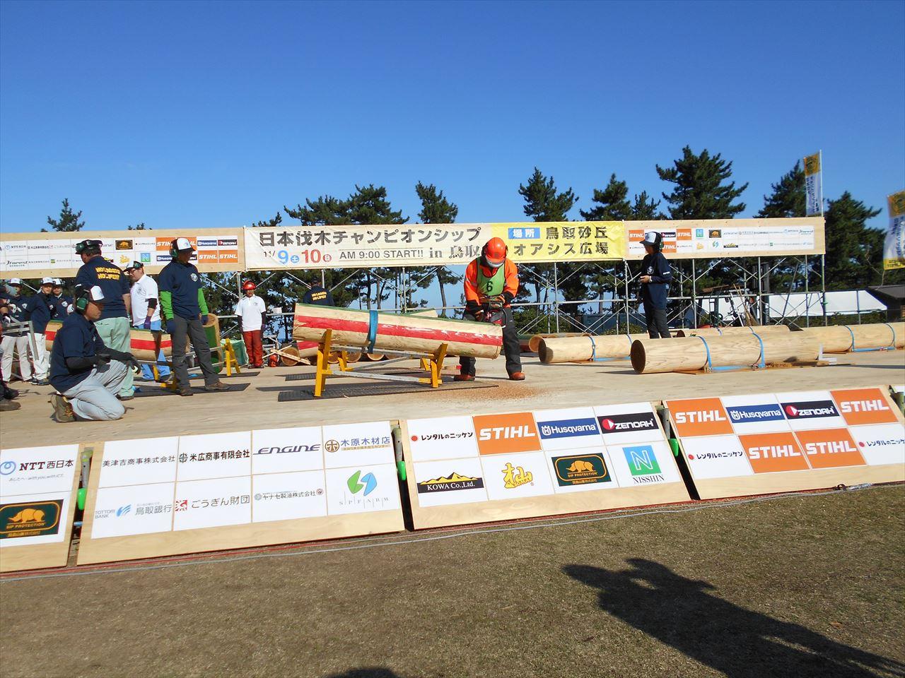 『日本伐木チャッピオンシップin鳥取』、競技会の様子報告